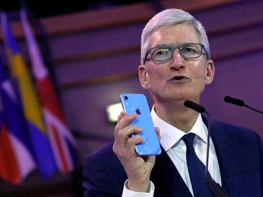 Tim Cook-Apple CEO-Kişisel Verilerin İşlenmesi ve Önemi